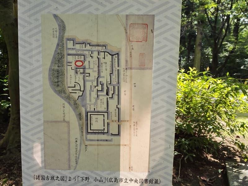 小山城。別名は祇園城、小山氏の居城。本多正純も入封,画像07