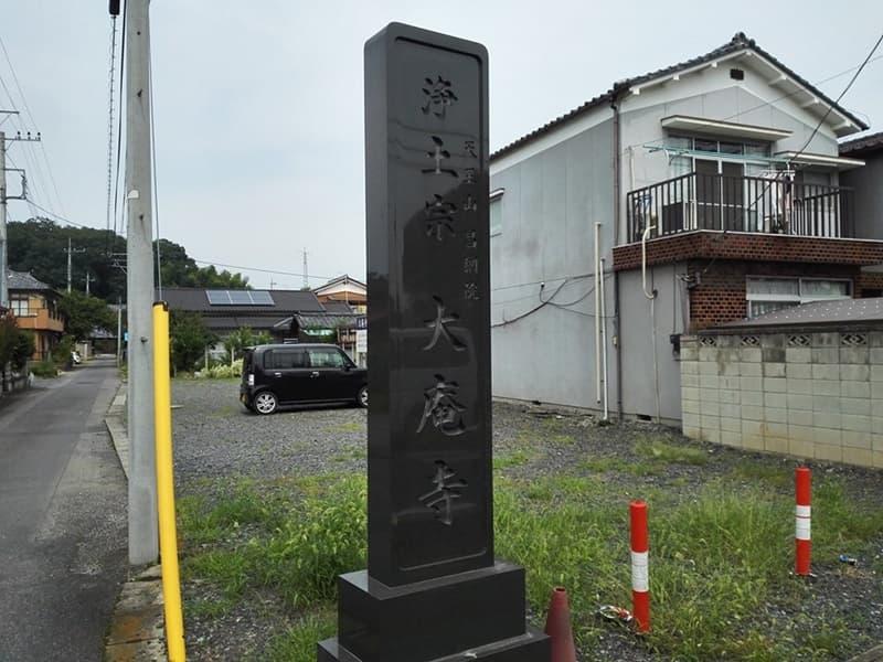 大庵寺。もう一つの「犬伏の別れ」、小山評定後は徳川秀忠の宿所,画像04