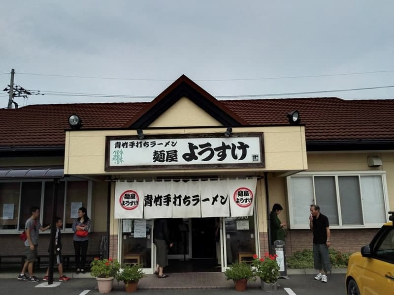麺屋ようすけ,画像01
