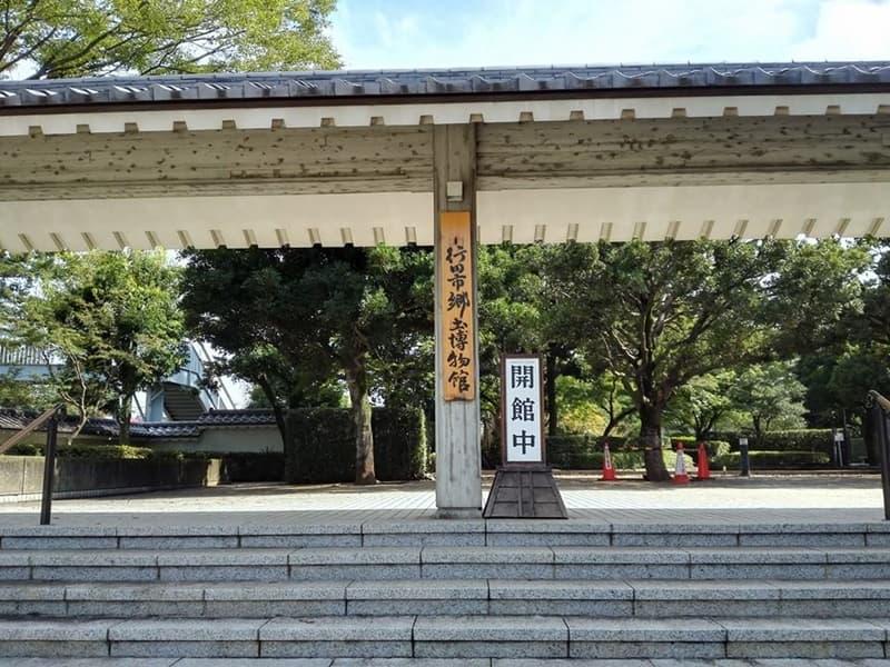 忍城・丸墓山古墳。忍城の戦いは日本三大水攻め、黄色い彼岸花,画像04