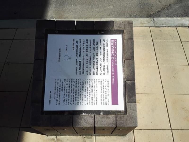石田堤史跡公園。石田三成が忍城水攻めのために築く、埼玉県鴻巣市,画像07