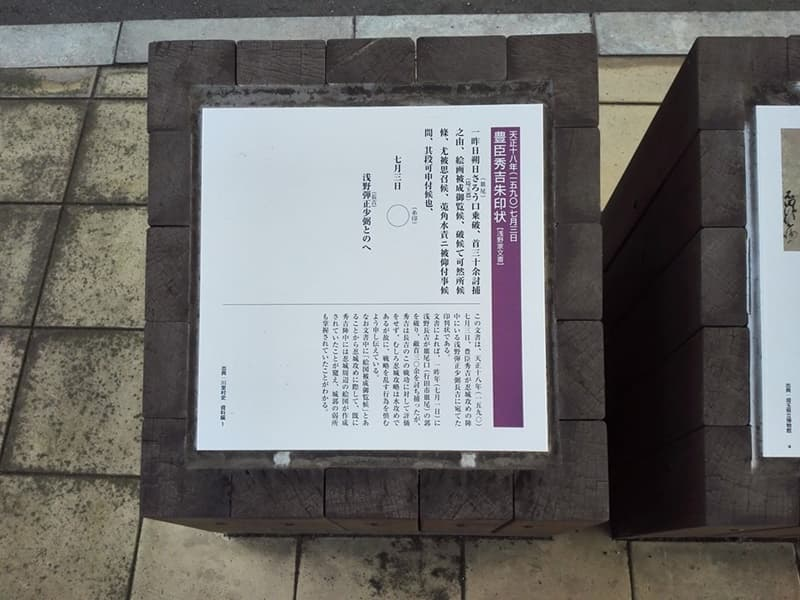 石田堤史跡公園。石田三成が忍城水攻めのために築く、埼玉県鴻巣市,画像08