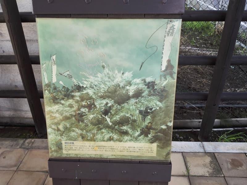 石田堤史跡公園。石田三成が忍城水攻めのために築く、埼玉県鴻巣市,画像03
