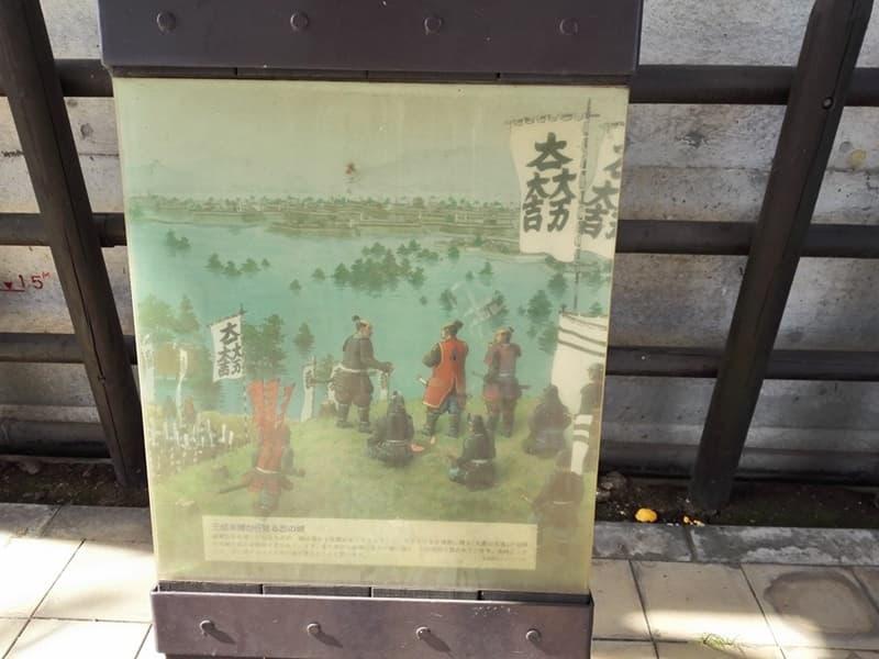 石田堤史跡公園。石田三成が忍城水攻めのために築く、埼玉県鴻巣市,画像02