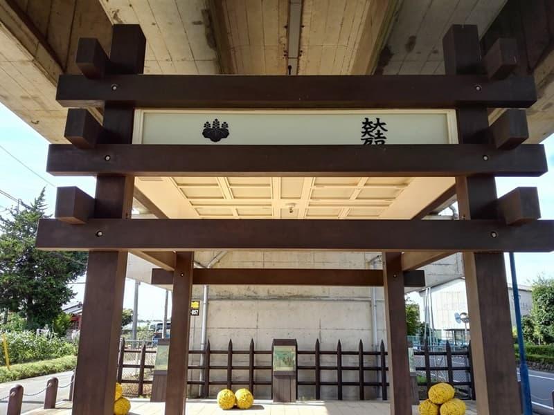 石田堤史跡公園。石田三成が忍城水攻めのために築く、埼玉県鴻巣市,画像09