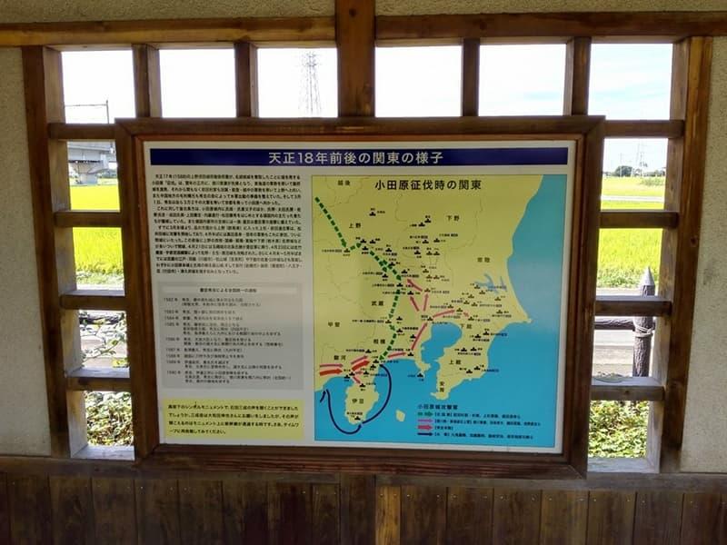 石田堤史跡公園。石田三成が忍城水攻めのために築く、埼玉県鴻巣市,画像01