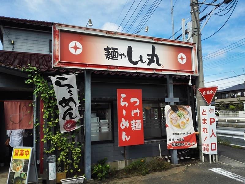 埼玉県鴻巣市,麺や・しし丸,画像01