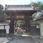 勝願寺。小松姫・仙石秀久の墓、三つ葉葵を許される。鴻巣市本町