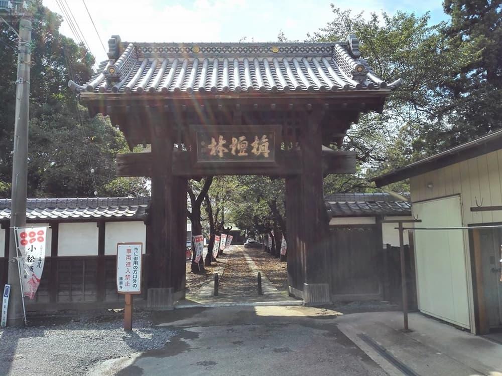 勝願寺。小松姫・仙石秀久の墓、三つ葉葵を許される。鴻巣市本町,アイキャッチ画像