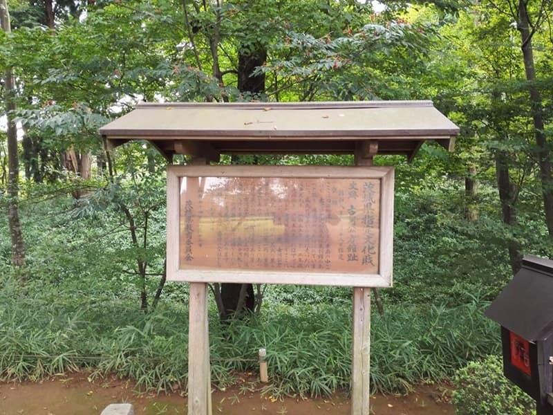 古河公方館。古河御所・鴻巣御所とも呼ばれ、大半は古河総合公園,画像05