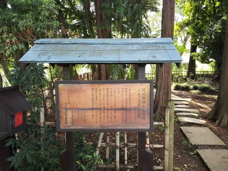 古河公方館。古河御所・鴻巣御所とも呼ばれ、大半は古河総合公園,画像07