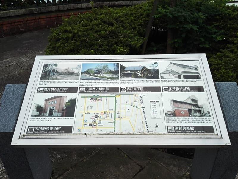 古河城跡・古河城本丸跡。周辺には鷹見泉石記念館・永井路子旧宅も,画像08