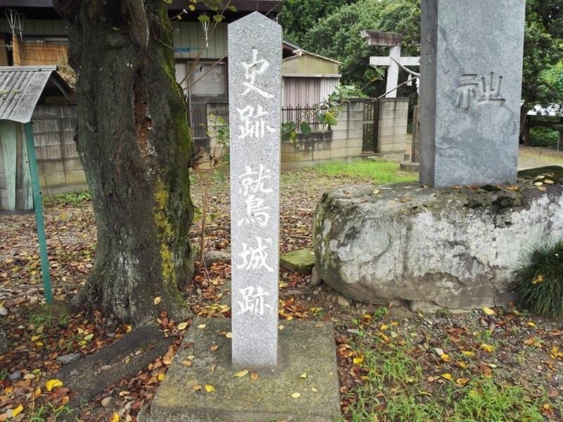 鷲城跡。小山義政の乱においては本城、本丸には鷲神社,画像01