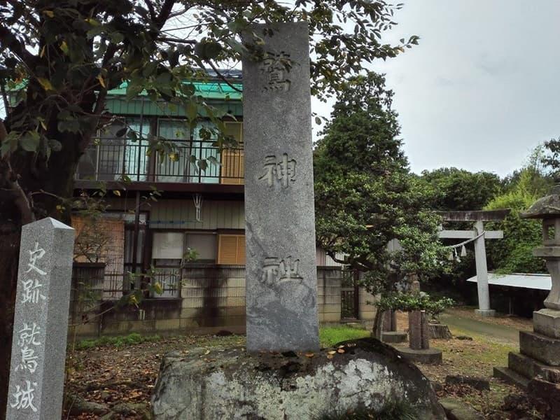鷲城跡。小山義政の乱においては本城、本丸には鷲神社,画像06