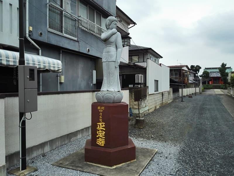 正定寺。大老・土井利勝が開基、浄土宗の寺院。茨城県古河市大手町,画像01