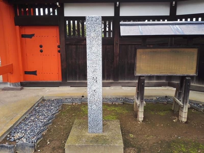 正定寺。大老・土井利勝が開基、浄土宗の寺院。茨城県古河市大手町,画像02
