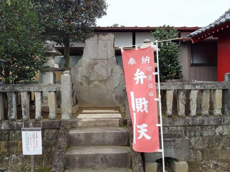 正定寺。大老・土井利勝が開基、浄土宗の寺院。茨城県古河市大手町,画像08
