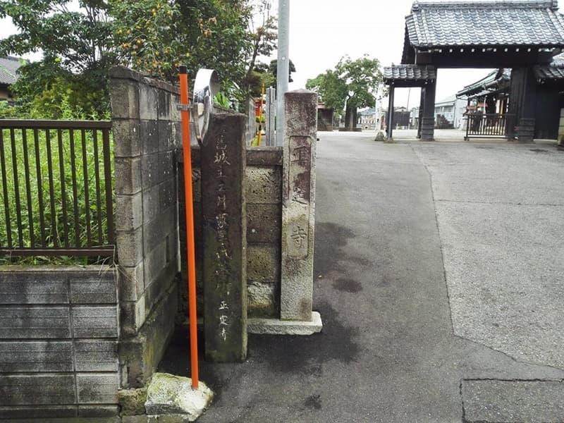 正定寺。大老・土井利勝が開基、浄土宗の寺院。茨城県古河市大手町,画像11
