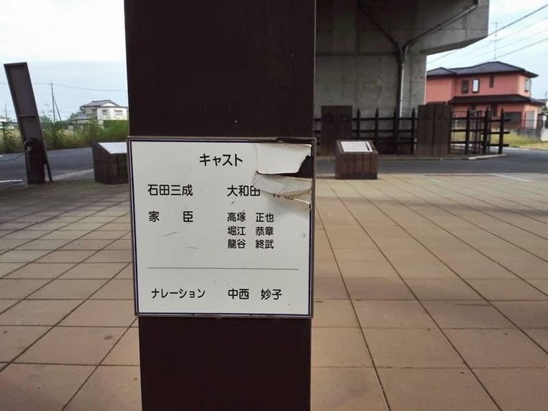 石田堤史跡公園。石田三成が忍城水攻めのために築く、埼玉県鴻巣市,画像14