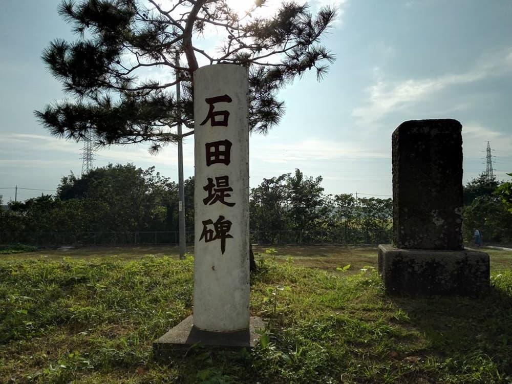 石田堤歴史の広場。石碑は「のぼうの城」エンディングに。行田市堤根,アイキャッチ画像