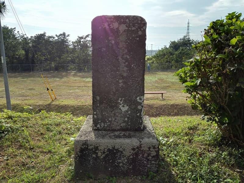 石田堤歴史の広場。石碑は「のぼうの城」エンディングに。行田市堤根,画像11