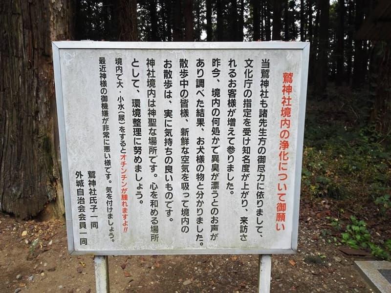 鷲城跡。小山義政の乱においては本城、本丸には鷲神社,画像0104