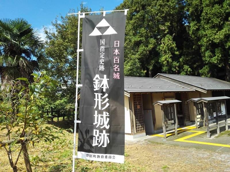 鉢形城。後北条氏の上野国支配の拠点、下野国遠征の足がかりに,画像01