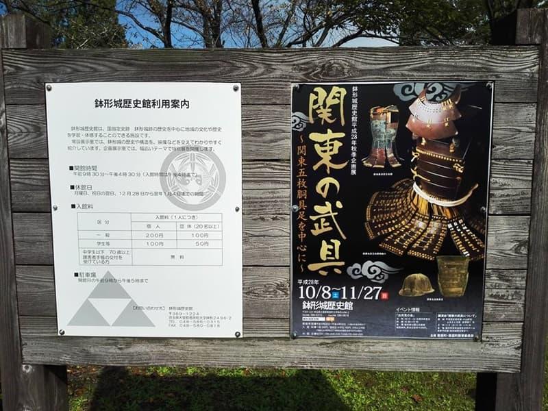 鉢形城。後北条氏の上野国支配の拠点、下野国遠征の足がかりに,画像18