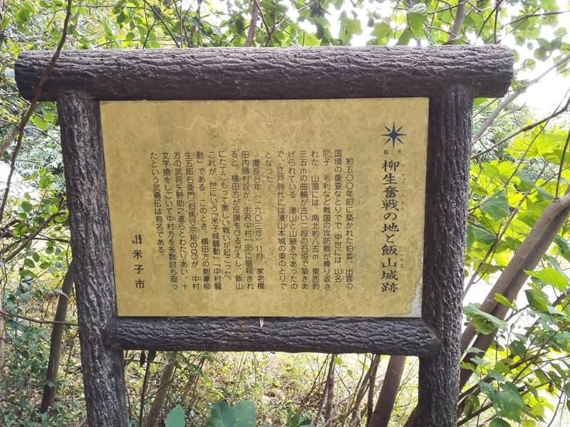 米子城。別名は久米城・湊山金城、江戸時代初期には米子騒動の舞台に,画像22