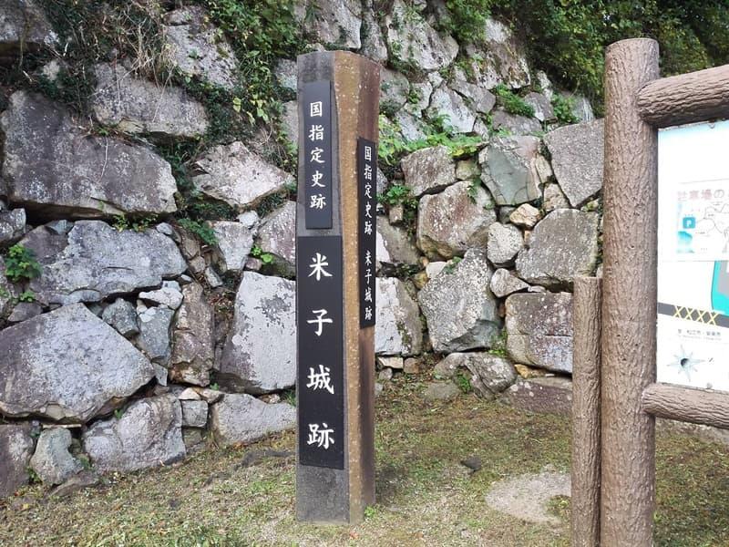 米子城。別名は久米城・湊山金城、江戸時代初期には米子騒動の舞台に,画像17