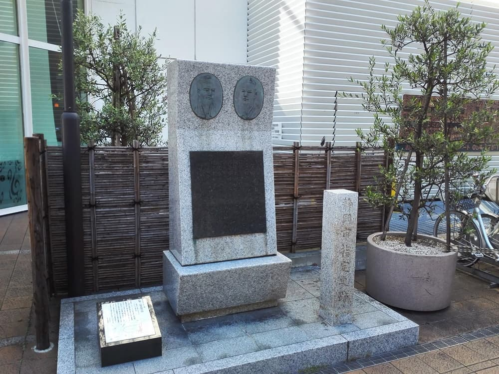 西郷隆盛・山岡鉄舟会見の地。もう一つの江戸無血開城、静岡市葵区,アイキャッチ画像