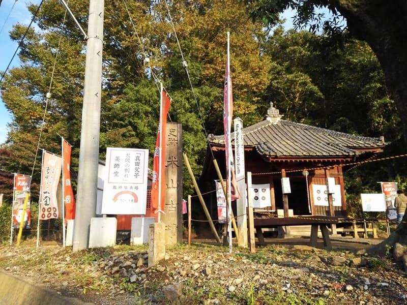 新町薬師堂。真田家密談、犬伏の別れの舞台。別れの橋・米山古墳,画像0101