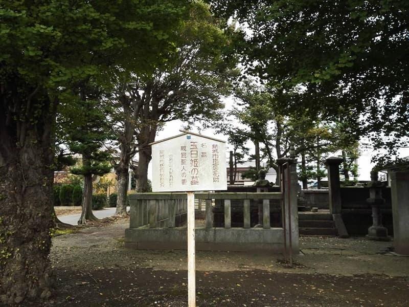玉日姫の墓。親鸞の妻、関白・九条兼実の娘。恵信尼とは?茨城県結城市,画像03