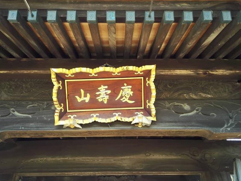 結城埋蔵金伝説。金光寺山門の和歌、城跡公園近くの「みかつきはし」,画像15