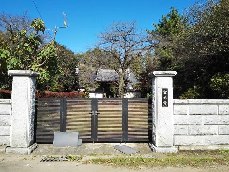 結城埋蔵金伝説。金光寺山門の和歌、城跡公園近くの「みかつきはし」,画像06