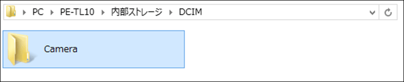 【Android】スマホの写真をPCにコピー、USB接続済みの充電のみを確認,画像05