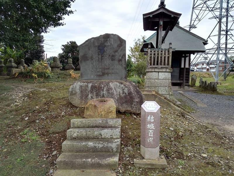 称名寺。親鸞の高弟・真仏が開山、結城朝光の墓所。慈眼院結城家御廟,画像10