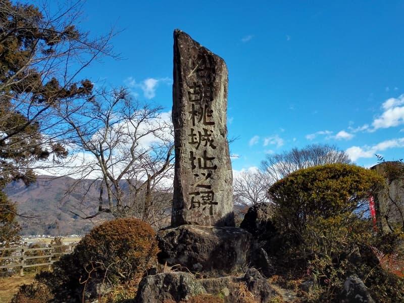 名胡桃城址。沼田城の支城、歴史を変えた名胡桃城事件。小田原征伐に,画像09