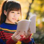 【Android】Pocket。記事の追加、ビューの切替、ログアウト方法