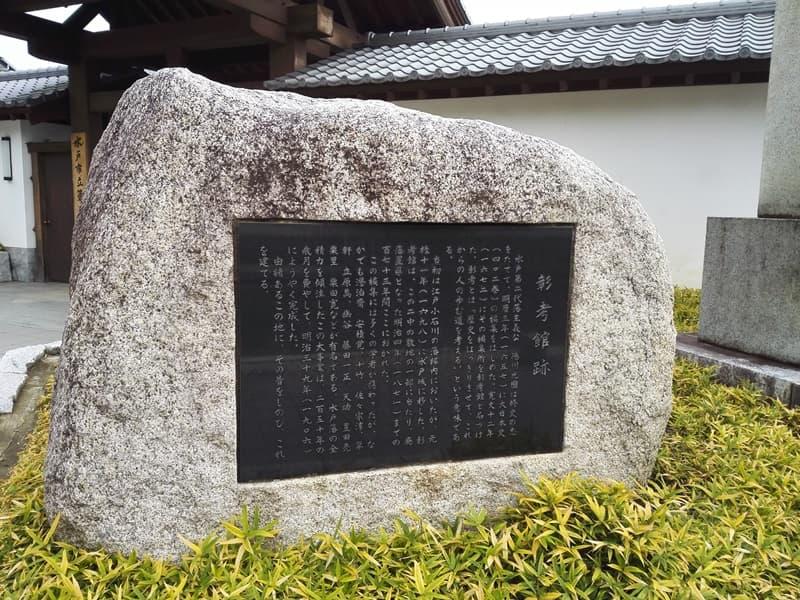 水戸城,徳川御三家,水戸徳川家,薬医門,徳川光圀,画像6