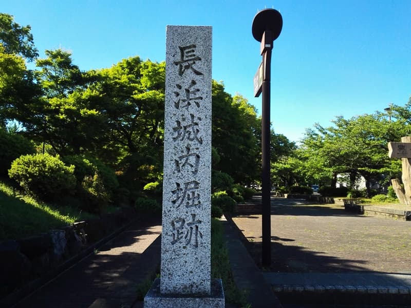 長浜城,羽柴秀吉,今浜城,石田三成,三献の茶,画像1