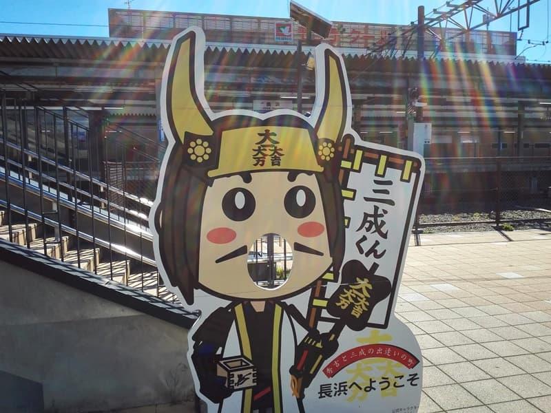 長浜城,羽柴秀吉,今浜城,石田三成,三献の茶,画像11