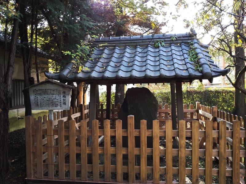 弘道館,水戸城三の丸,徳川斉昭,徳川慶喜,水戸学,画像10