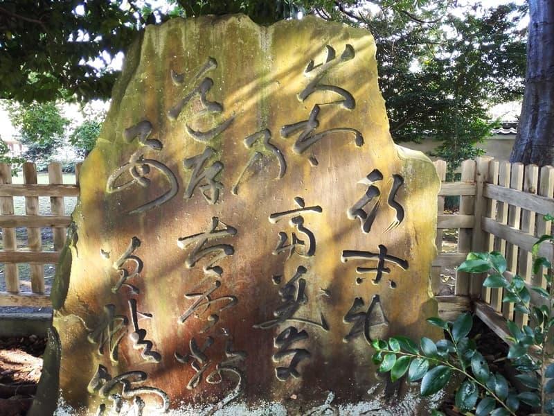 弘道館,水戸城三の丸,徳川斉昭,徳川慶喜,水戸学,画像11